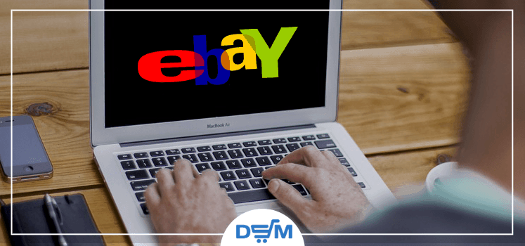 5 Steps on How to Get your eBay Account Ready for 2017