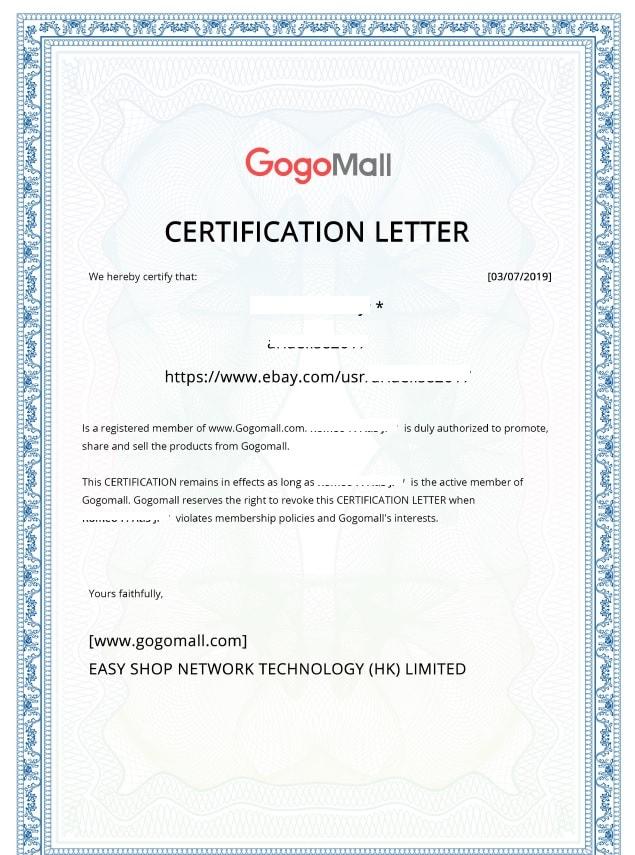 Carta de certificación de Gogomall